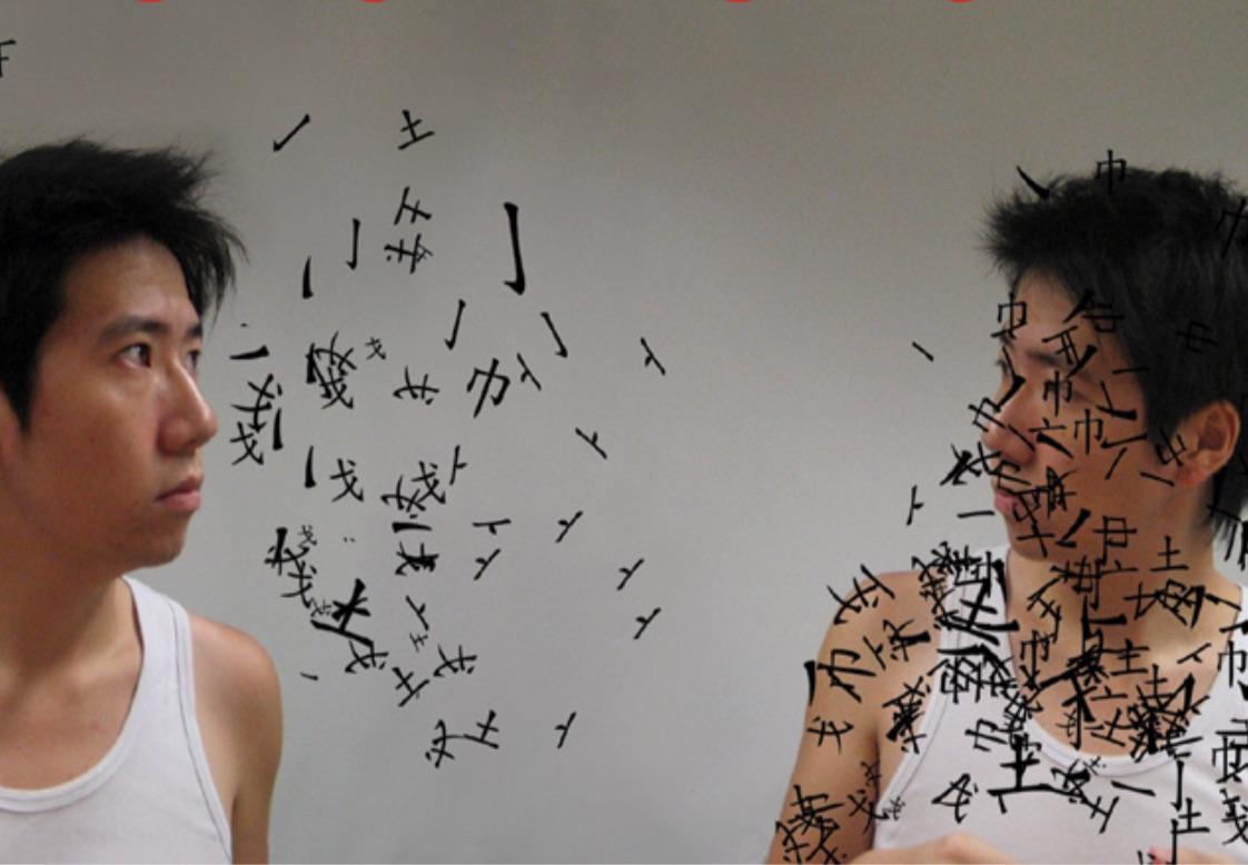 Visiting Artist: Hung Keung